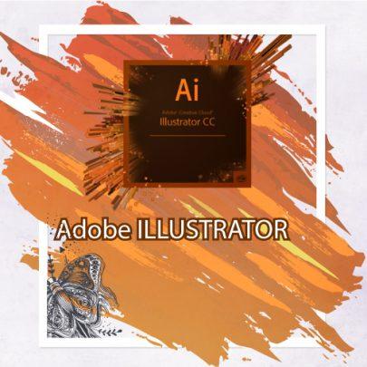 ILLUSTRATOR – В света на векторния дизайн. За начинаещи