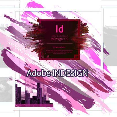 Материали за печат – или да се научим да работим с Adobe Indesign