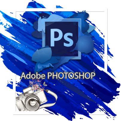 Искам да науча Adobe Photoshop! I Ниво