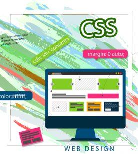 CSS – Да стилизираме красиво