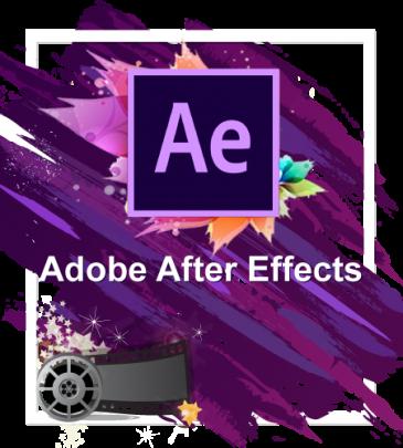 Да обработваме видео с Adobe After Effects!