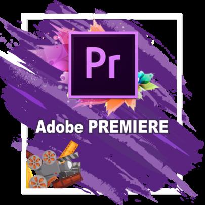 Да обработваме видео с Adobe Premiere!