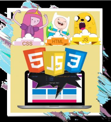 Уеб програмиране за деца – HTML, CSS, JavaScript